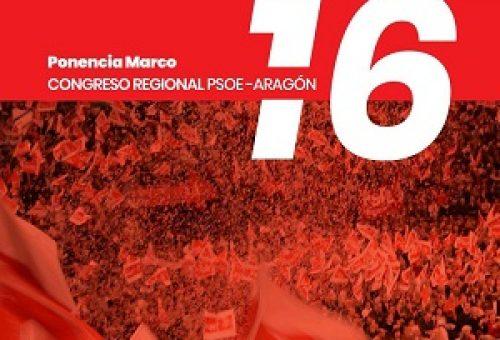 Javier Lambán apuesta por un congreso regional que abra un tiempo nuevo y refuerce la unidad del partido para el triunfo electoral en el año 2019